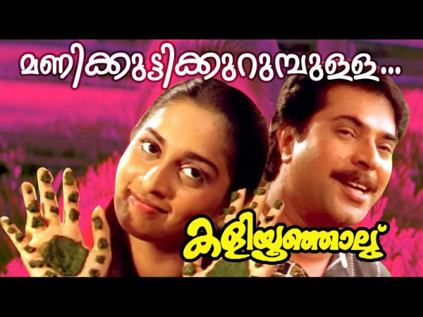 Malayalam Movies That Best Portrayed BrotherSister Relationship Inspiration Love Quotes In Brother In Malayalam