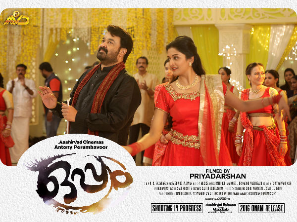 Oppam Songs Released