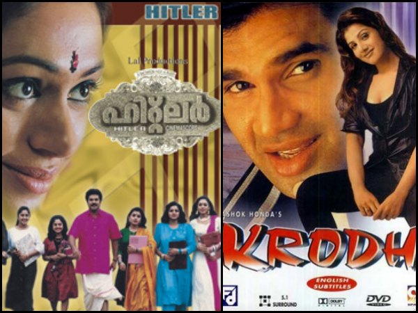 Remakes Of These Malayalam Films Were Disappointments