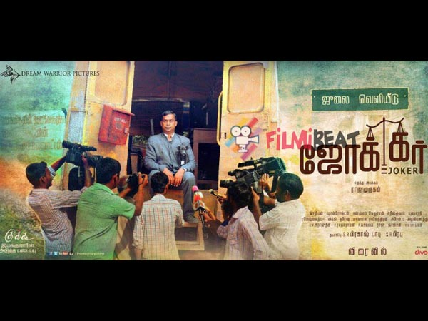 Tamil film Joker Review