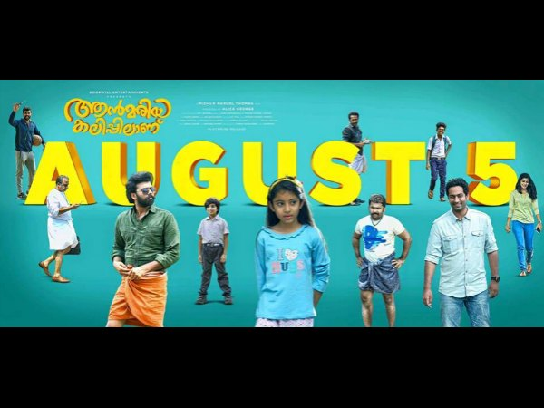 CONFIRMED! Ann Maria Kalippilaanu Set To Hit The Theatres On August 5!