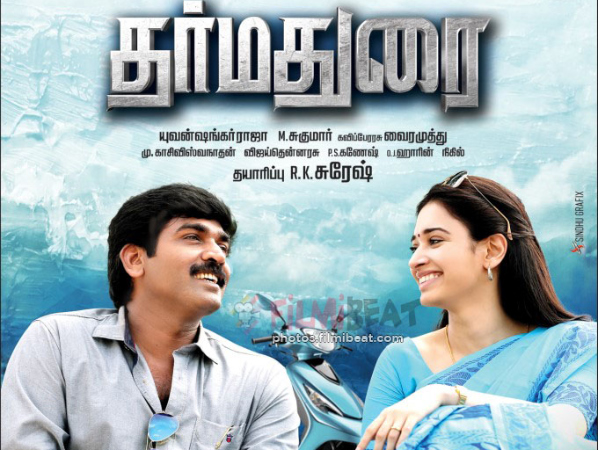 dharma durai hd movie download tamilrockers single part