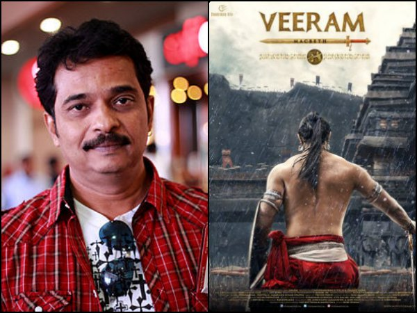 Jayaraj's Veeram To Be Screened At BRICS Film Festival!