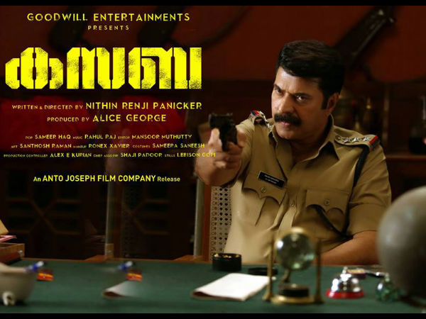 Mammootty's Kasaba To Have A Massive Gulf Release