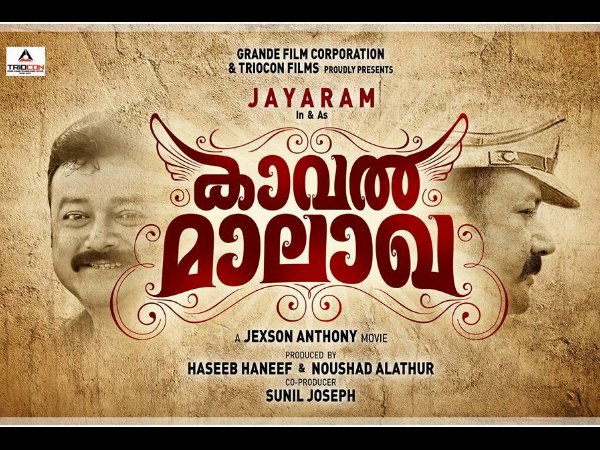 Jayaram's Next Is Kaval Malakha!