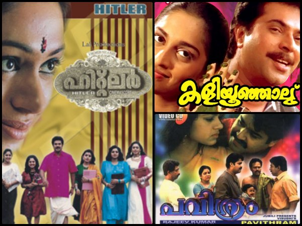 8 Malayalam Movies That Best Portrayed Brother-Sister Relationship!