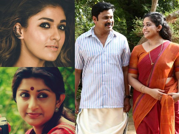 Nayantara & Meera Jasmine Are Perfect For Dileep: Kavya Madh