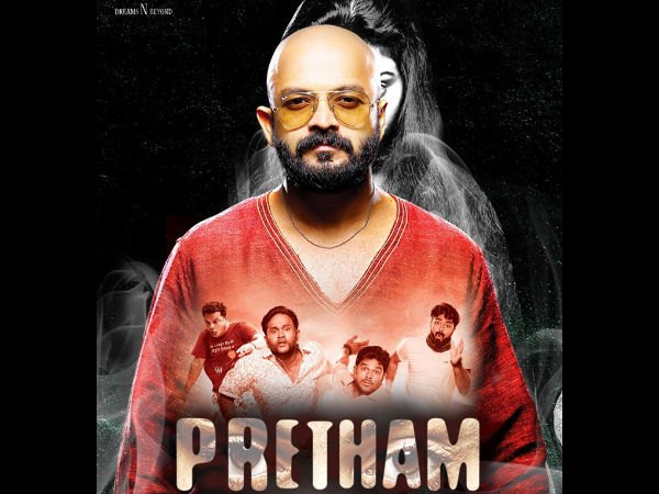 Pretham 4 Days Box Office Collection Report