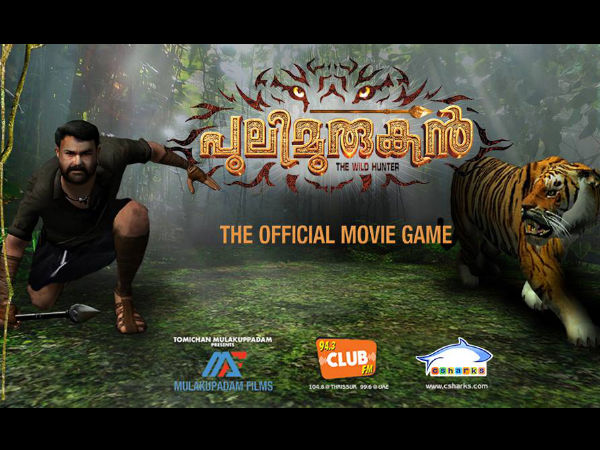 Mohanlal's Puli Murugan: 3D Game Is Out