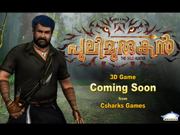 Puli Murugan Team To Launch 3D Game