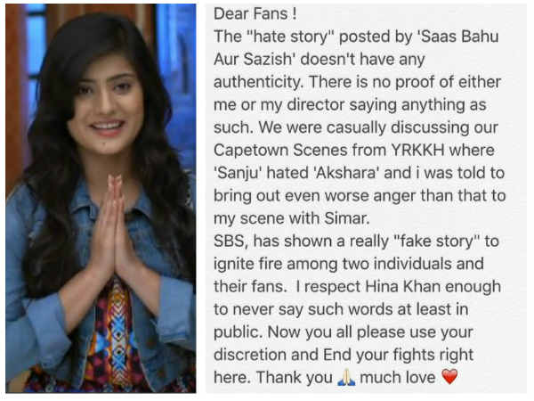 Sasural Simar Ka Actress Vaishali Takkar Refutes Rumours On Hating YRKKH's Hina Khan!