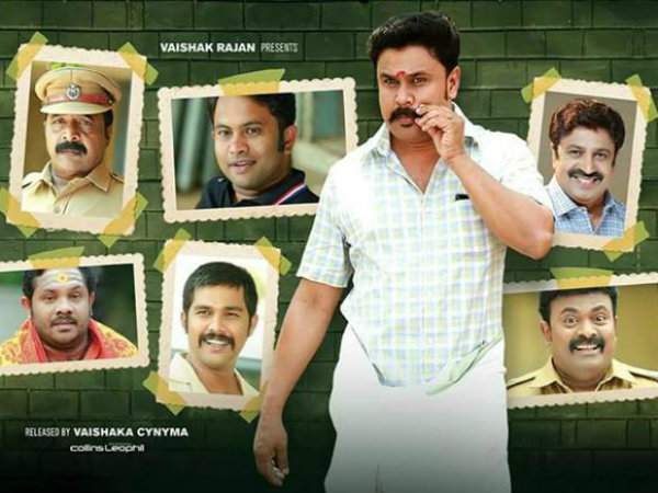 Dileep's Welcome To Central Jail: Official Trailer Review