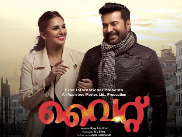 Mammootty's White: First Week Box Office Collections