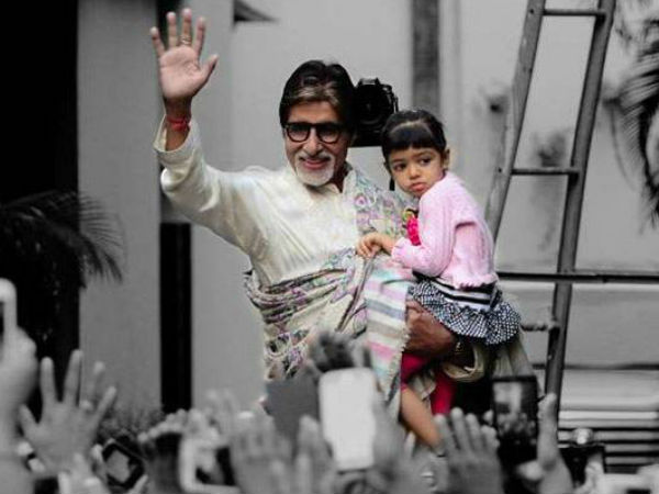 For Aaradhya..