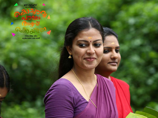 Anusree As Anju