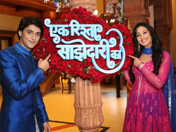 Ye Un Dino Ki Baat Hai Sony Tv Serial Title Song mp3