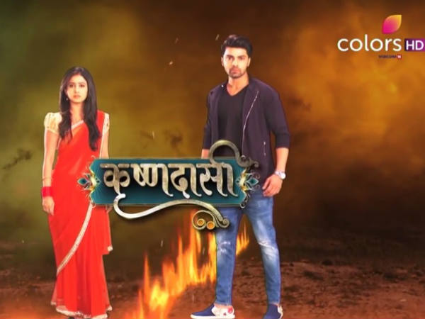 BB 10 To Replace Krishnadasi