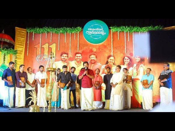 Entire Cast And Crew Members Of Jacobinte Swargarajyam