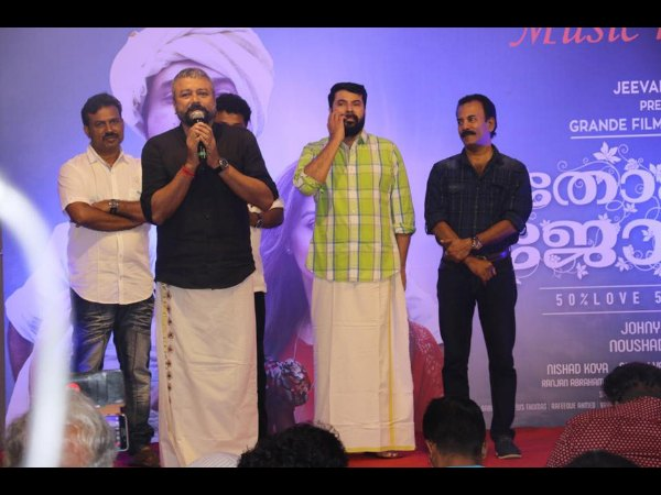 Jayaram's Special Request To Mammootty