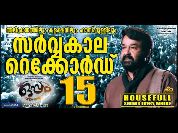 Oppam Racing Ahead At The Box Office