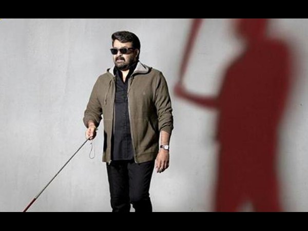 Mohanlal's Convincing Blind Act
