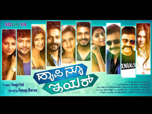 Preetiya Hesare Neenu - Happy New Year Kannada Movie Song Lyrics