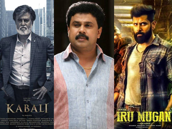 What Is Common Between Kabali, Irumugan & Dileep's Next Movie?