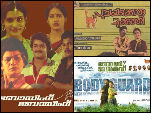 When Remakes Of Malayalam Films Were As Good As The Originals!