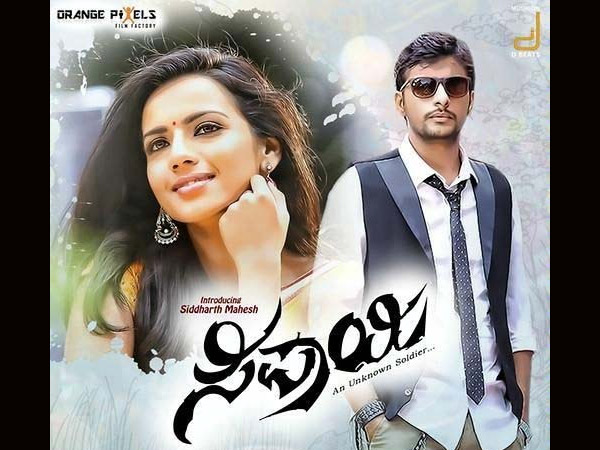 kannada releases this week