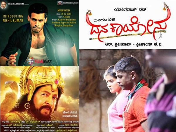 Kannada Films Face Shortage Of Theatres