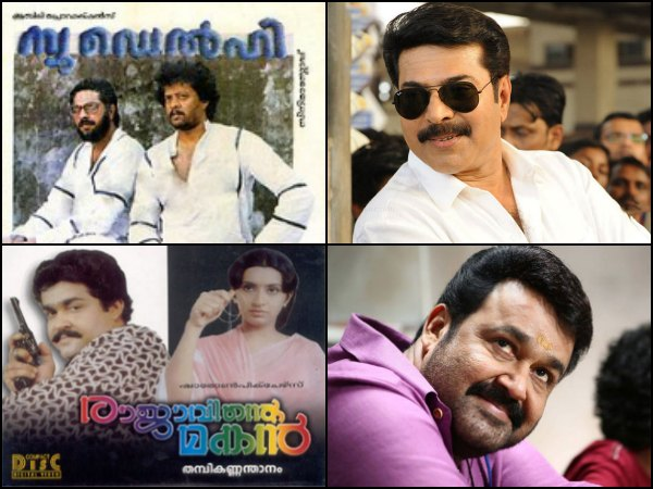 Malayalam Films Which Gave The Much Needed Breakthrough To Our Stars!
