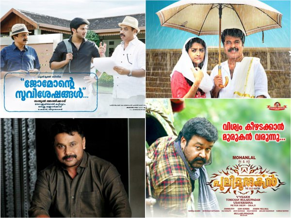 Last Quarter Of 2016! 10 Big Malayalam Movies To Hit The Theatres!