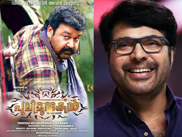 How Mammootty Became A Part Of Mohanlal's Puli Murugan?