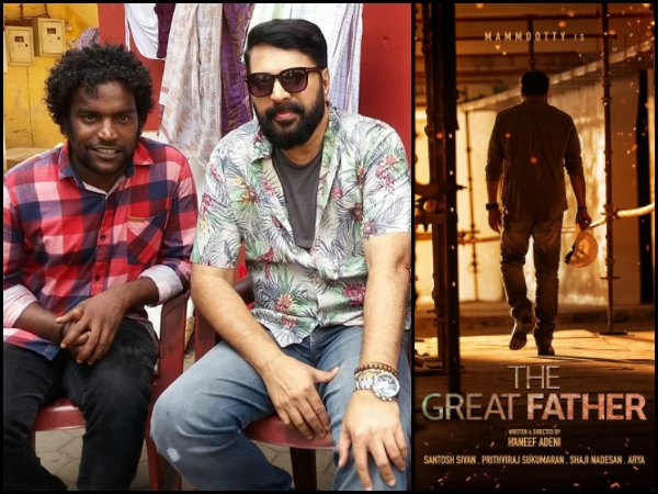 Manikandan Achari Joins Mammootty's The Great Father!