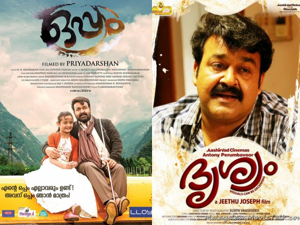 Oppam & Drishyam: A Closer Look At Mohanlal's Biggest Hits