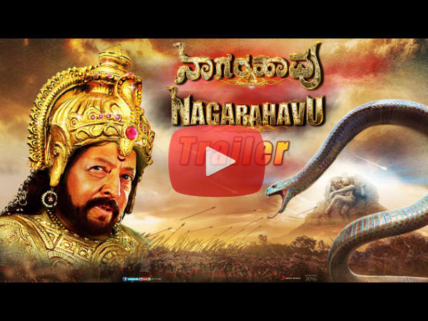 nagarahavu-trailer-is-here-it-exceeds-all-expectations