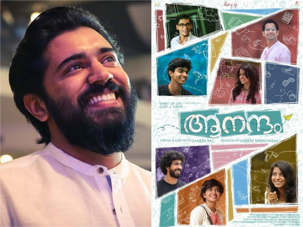 Nivin Pauly Launches Aanandam Official Trailer
