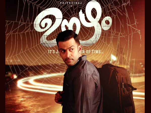 Prithviraj's Oozham: What Makes The Movie Special?