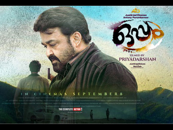 Mohanlal's Oppam: 5 Reasons To Watch The Movie