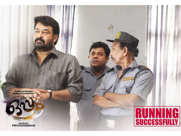 Oppam Box Office: 21 Days Kerala Collection Report