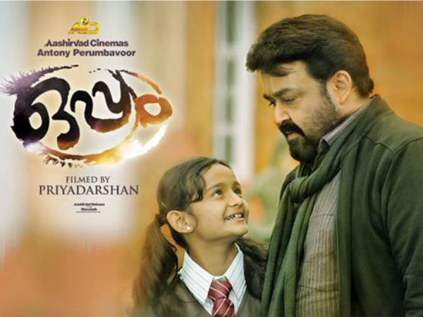 Oppam 6 Days Box Office Collections: Breaks The Record Of Premam!