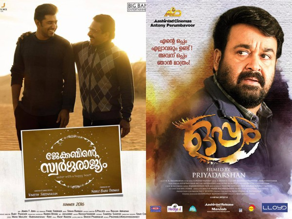 Oppam Beats Jacobinte Swargarajyam To Be The Biggest Hit Of 2016!