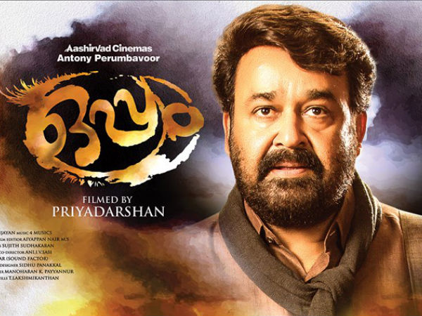 Oppam Box Office: First Week (7 Days) Kerala Collections