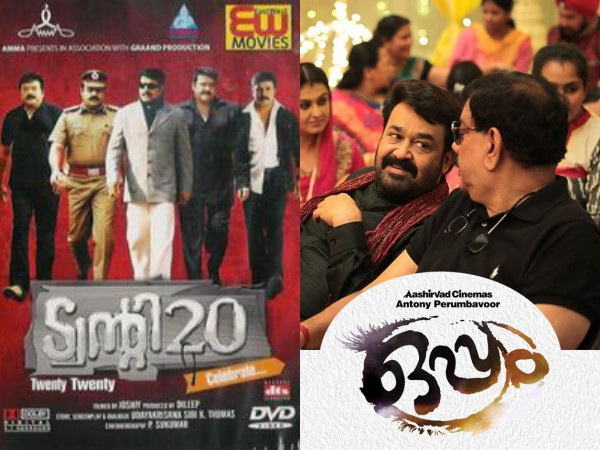 Oppam Box Office: Surpasses Twenty 20 Lifetime Collections