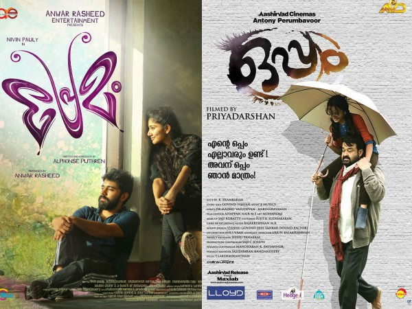 Oppam To Break Premam Box Office Record?
