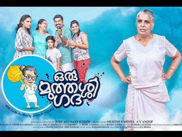 Oru Muthassi Gadha: Reasons To Watch