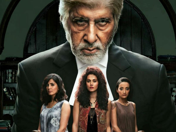 pink-movie-review-story-plot-and-rating-amitabh-bachchan-taapsee-pannu