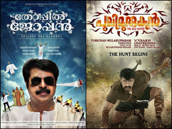 Thoppil Joppan Or Puli Murugan: Which Film Would Break Kasaba's Record?