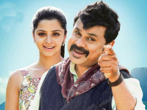 Dileep's Welcome To Central Jail: 5 Reasons To Watch The Movie