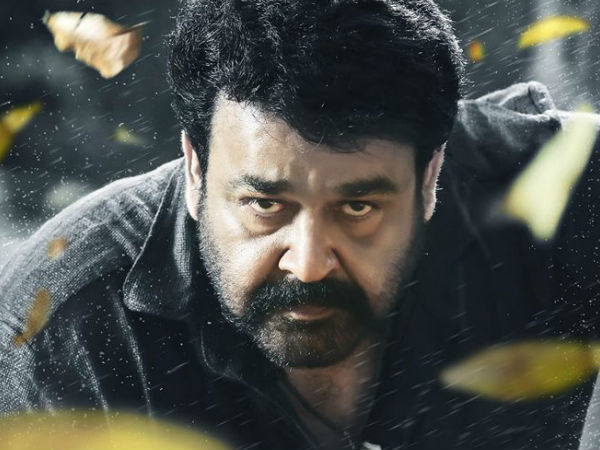 Mohanlal As Murugan